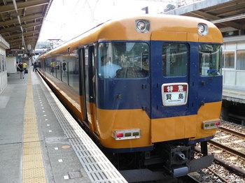 kintetsu_9.jpg