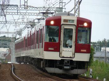 kt5200.jpg