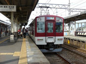 shiratsuka1.jpg