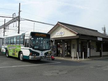 shiratsuka3.jpg